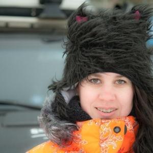 <center><b>Первая женская экспедиция на Арктику</center></b>