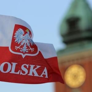 <center><b>В Польше появилось новое зимнее развлечение</center></b>