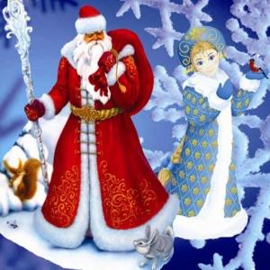 <center><b>В чем Снегурочка превзошла Деда Мороза</center></b>