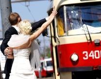 <center><b>Давай поженимся в трамвае! </center></b>