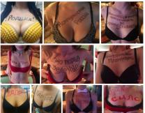 <b>Женскую грудь привлекают к выборам</b>