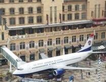 Самолет-ресторан или ресторан-самолет