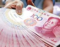 Китаец спускает деньги на ветер (видео)