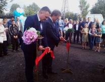 Невероятное открытие в Томске