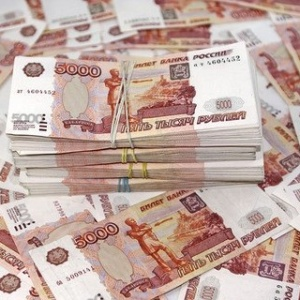 Зачем чиновникам 400 миллионов рублей?