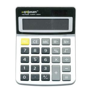Музыка на калькуляторах (видео)
