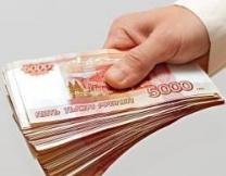 Россиянку не удовлетворил кредит