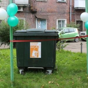 <center><b>В Новокузнецке торжественно открыли мусорку</center></b>