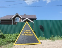 В Самаре украли «пирамиду позора»