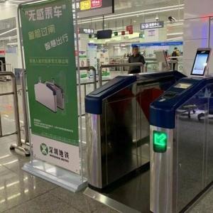 В китайском метро запустили фейсконтроль