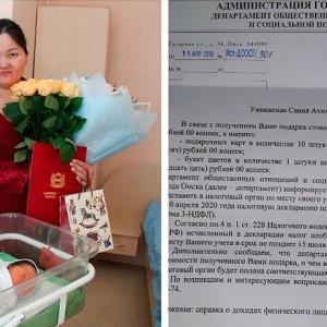 Жительницу Омска обязали заплатить налог на букет