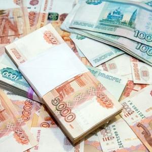 Россияне назвали желаемую зарплату