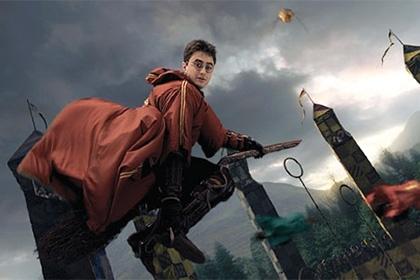 <center><b>В Твиттере появились новые истории о Гарри Поттере </center></b>