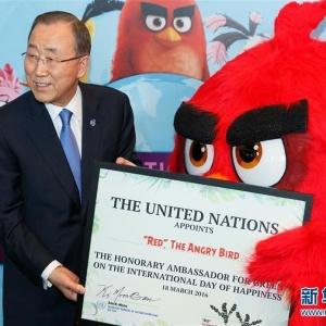 <center><b>Птица Энгри Бёрдс стала послом ООН</center></b>