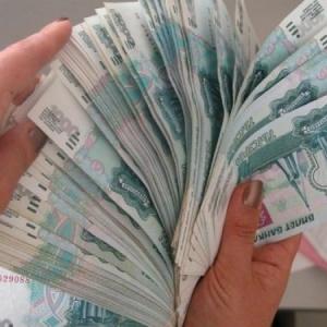 <center><b>Ученые доказали, что счастье не в деньгах</center></b>