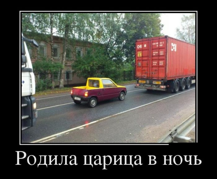 Рикап по русски фото 788-511