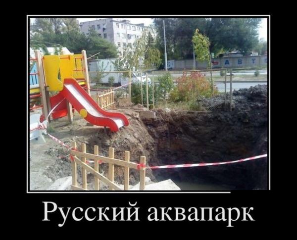 Право на свободу собраний волнует только 3% россиян, - уполномоченный по правам человека в России - Цензор.НЕТ 9355