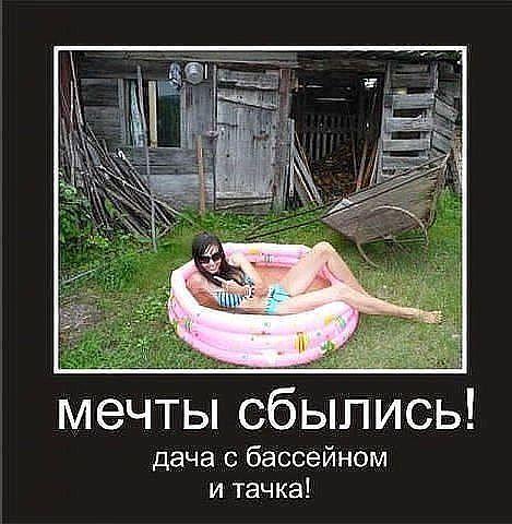 http://www.veseloeradio.ru/vardata/modules/lenta/images/300000/282315_1_1428851378.jpg
