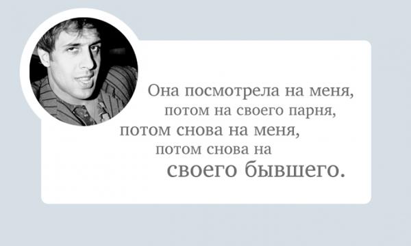 http://www.veseloeradio.ru/vardata/modules/lenta/images/320000/303599_1_1448571279.png