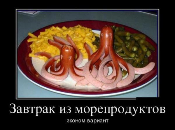 http://www.veseloeradio.ru/vardata/modules/lenta/images/320000/303697_1_1448654085.jpg