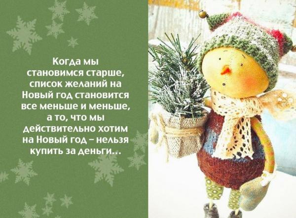 http://www.veseloeradio.ru/vardata/modules/lenta/images/320000/303726_1_1448655009.jpg