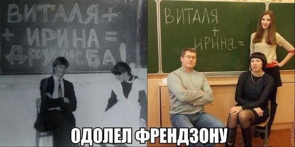 http://www.veseloeradio.ru/vardata/modules/lenta/images/320000/303729_1_1448655070.jpg