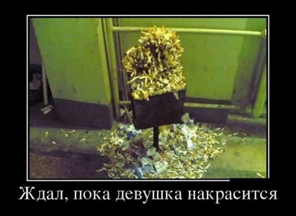 http://www.veseloeradio.ru/vardata/modules/lenta/images/320000/305329_1_1450041214.jpg