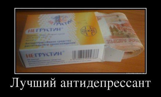 http://www.veseloeradio.ru/vardata/modules/lenta/images/320000/305334_1_1450041309.jpg
