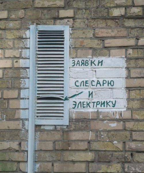 http://www.veseloeradio.ru/vardata/modules/lenta/images/320000/305345_1_1450041540.jpg