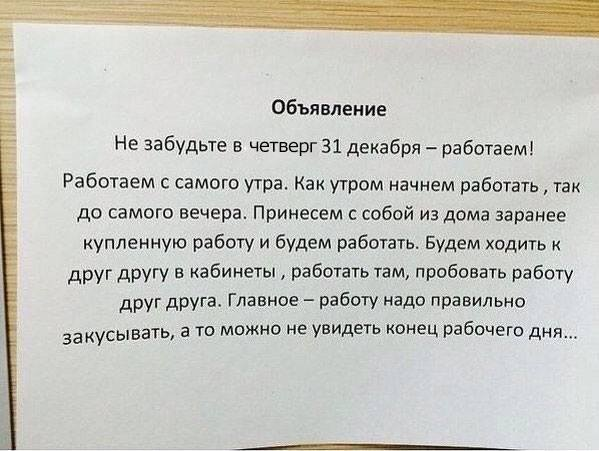 http://www.veseloeradio.ru/vardata/modules/lenta/images/320000/305758_1_1450301416.jpg