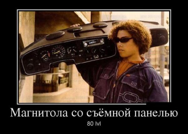 http://www.veseloeradio.ru/vardata/modules/lenta/images/320000/305835_1_1450383080.jpg