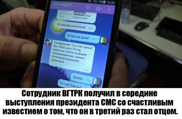 http://www.veseloeradio.ru/vardata/modules/lenta/images/320000/305953_1_1450471780.jpg