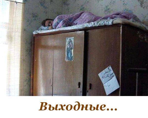 http://www.veseloeradio.ru/vardata/modules/lenta/images/320000/305957_1_1450472000.jpg