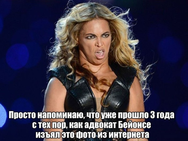 http://www.veseloeradio.ru/vardata/modules/lenta/images/320000/309021_1_1453493088.jpg