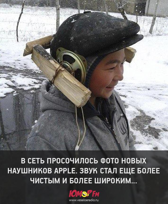 http://www.veseloeradio.ru/