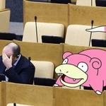 <center><b>В Совете Федерации заинтересовались покемонами</center></b>