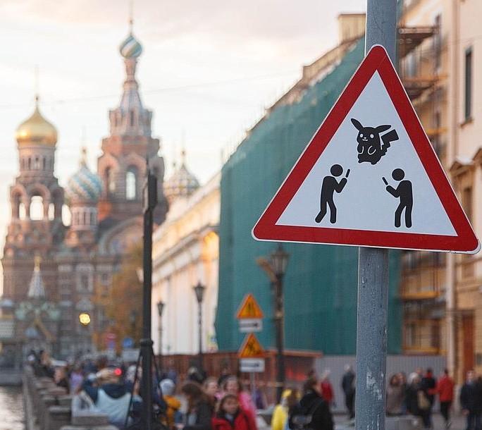 Новый дорожный знак в Санкт-Петербурге