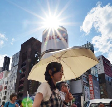 Японцы побороли жару! (фото)