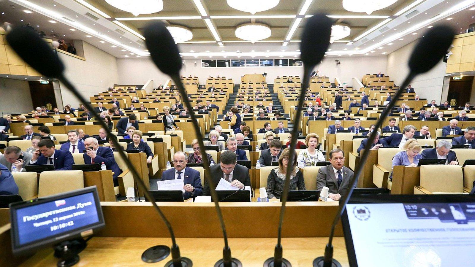 Депутаты Госдумы запустили конкурс для рэперов