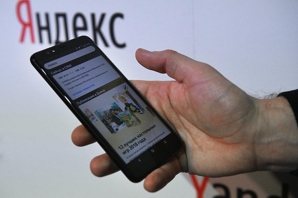 «Яндекс» назвал самые необычные запросы школьников
