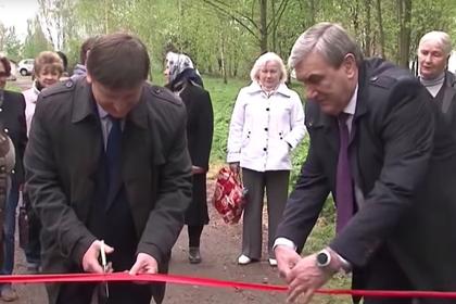 Белорусы торжественно открыли перила