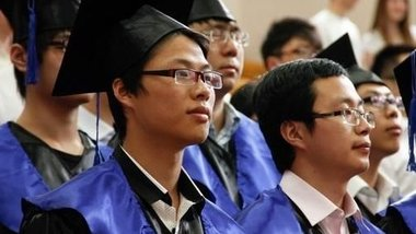 <center><b>Китайский студент потратился на особняк</center></b>