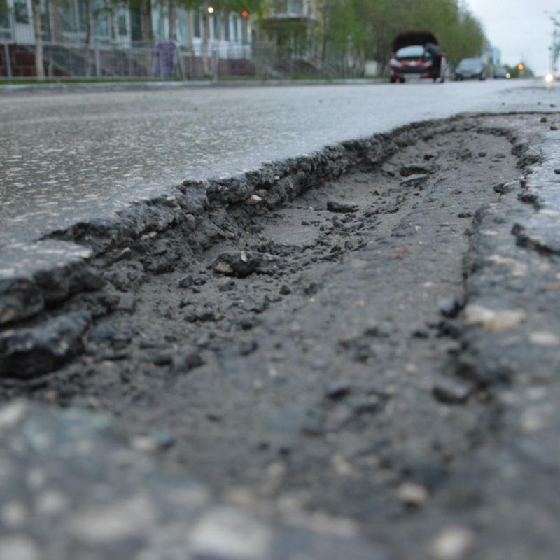 <center><b>Стоматологи решили проблему ям на дорогах</center></b>