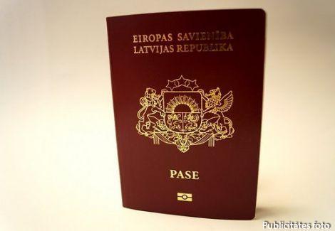 <center><b>Латвийскому ребенку запретили определенное имя</center></b>