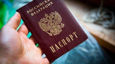 <center><b>В Калининграде можно жить без фамилии</center></b>